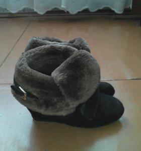 Зимние сникерсы
