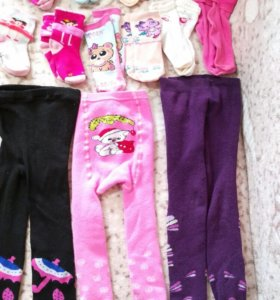 Колготки с носками пакетом