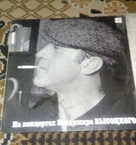 Пластинки Владимира Высотского