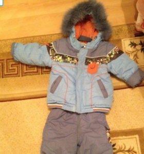 продам зимний костюм