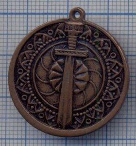 Медальён