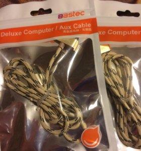Зарядные устройства для всех iPhone/ipad