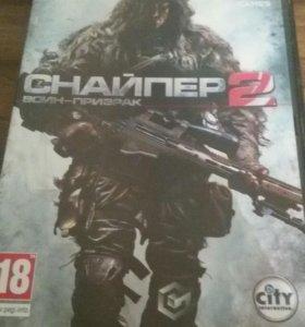 Снайпер 2 воин-призрак