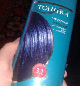 Тоник синий