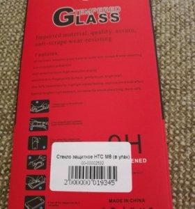 Защитное стекло htc one m8