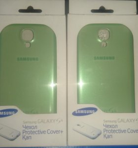 Чехлы Samsung S4.