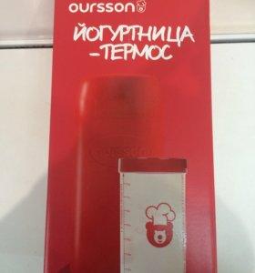 Йогуртница термос