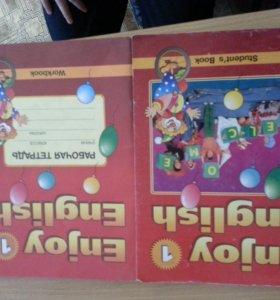 Учебник и тетрадка по английскому за 1 класс
