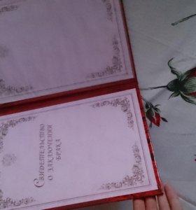 Папка под свидетельство о браке