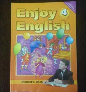"Учебник ""Английский язык"" 4 класс"