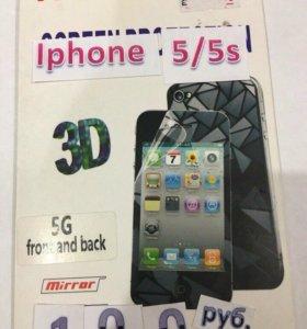 Плёнки на iPhone 5