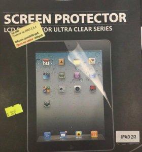 Плёнки на iPad