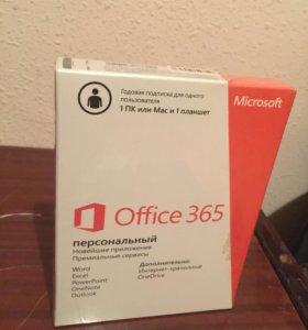 Продам Office 365