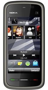 Nokia 5228.Обмен