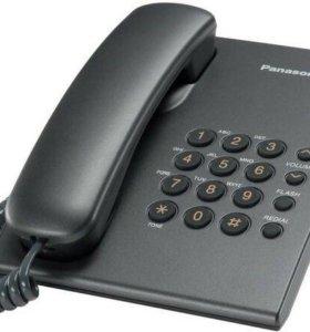 Телефон стационарные