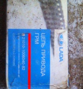 Цепь  новая привода грм на 114 зубьеб ваз2101-11