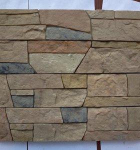 Искусственный камень Скала бежевая