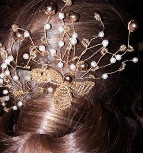 Тиара  для волос!