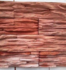 """Искусственный камень """"Скала"""" красный"""
