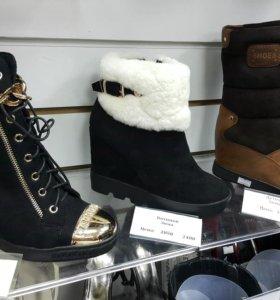 Ботинки. Сапоги. Туфли. Босоножки