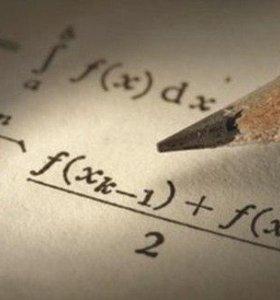 Решение контрольных по высшей математике