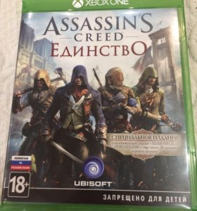 Xbox one. Assassin creed единство