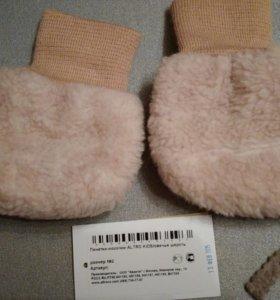 Пинетки-носочки из овечьей шерсти