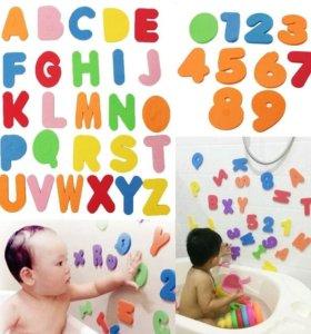 Буквы и цифры для ванны