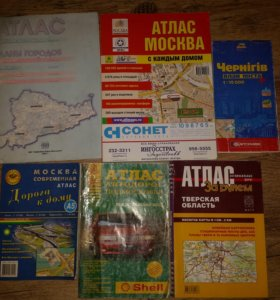Атласы,книги по радиоэлектронике