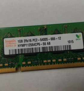 Оперативная память для ноутбуков. ddr2 1Gb