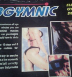Electronic Gymnastic device