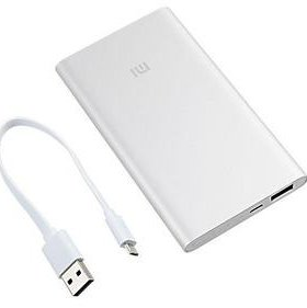 Xiaomi Mi Power Bank 12000mAh
