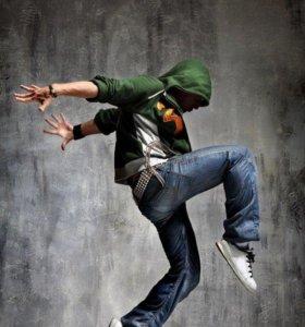 Танцы!!!