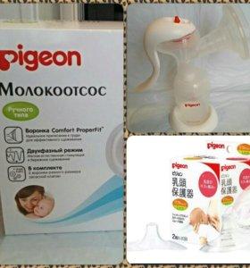 Ручной молокоотсос Pigeon + подарок