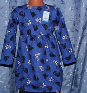 Новое платье 110-116