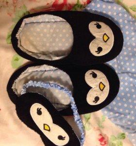 Набор тапочки и маска для сна пингвин 🐧