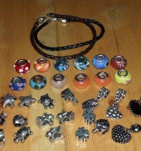 Шармы и браслеты
