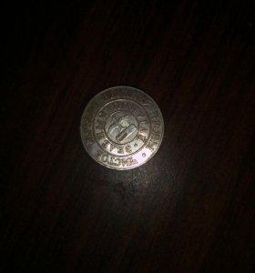 Серебряная монета зеленый попугай