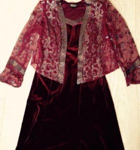 Вечернее платье с кружевным пиджаком