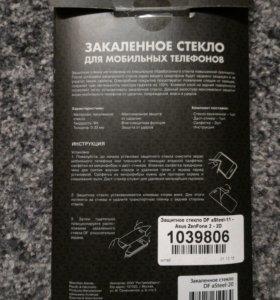 Стекло защитное д/Asus ZenFone 2 Laser