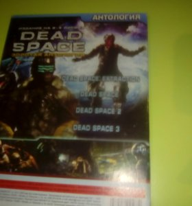 Диск DEAD SPACE