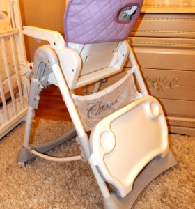 Стуличик для кормления Happy Baby William Lilac
