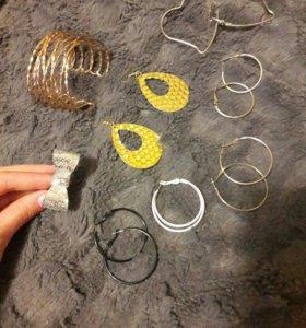 Серьги, кольцо,  браслет