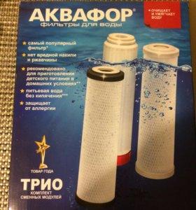 Фильтры для воды!