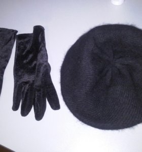 Берет+ перчатки