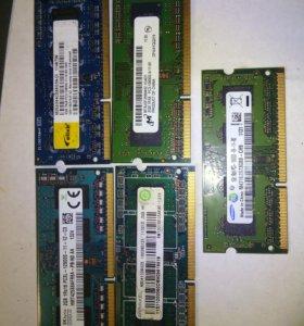 Оперативная память DDR3 для ноутбука 2gb  и 1gb
