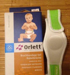 Детский бандаж для удержания пупочкой грыжи