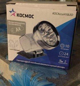 Новый светодиодной фонарь аккумуляторный