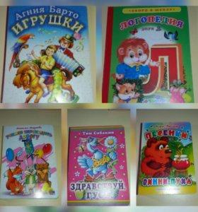 Много книг для деток