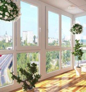 Окна .Балконы